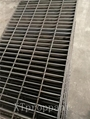 trech/drainage cover grationg