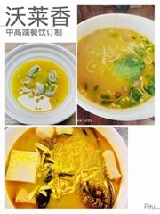 酸辣金汤料包肥牛火锅鱼米线麻辣烫馄饨风味凉菜一包搞定