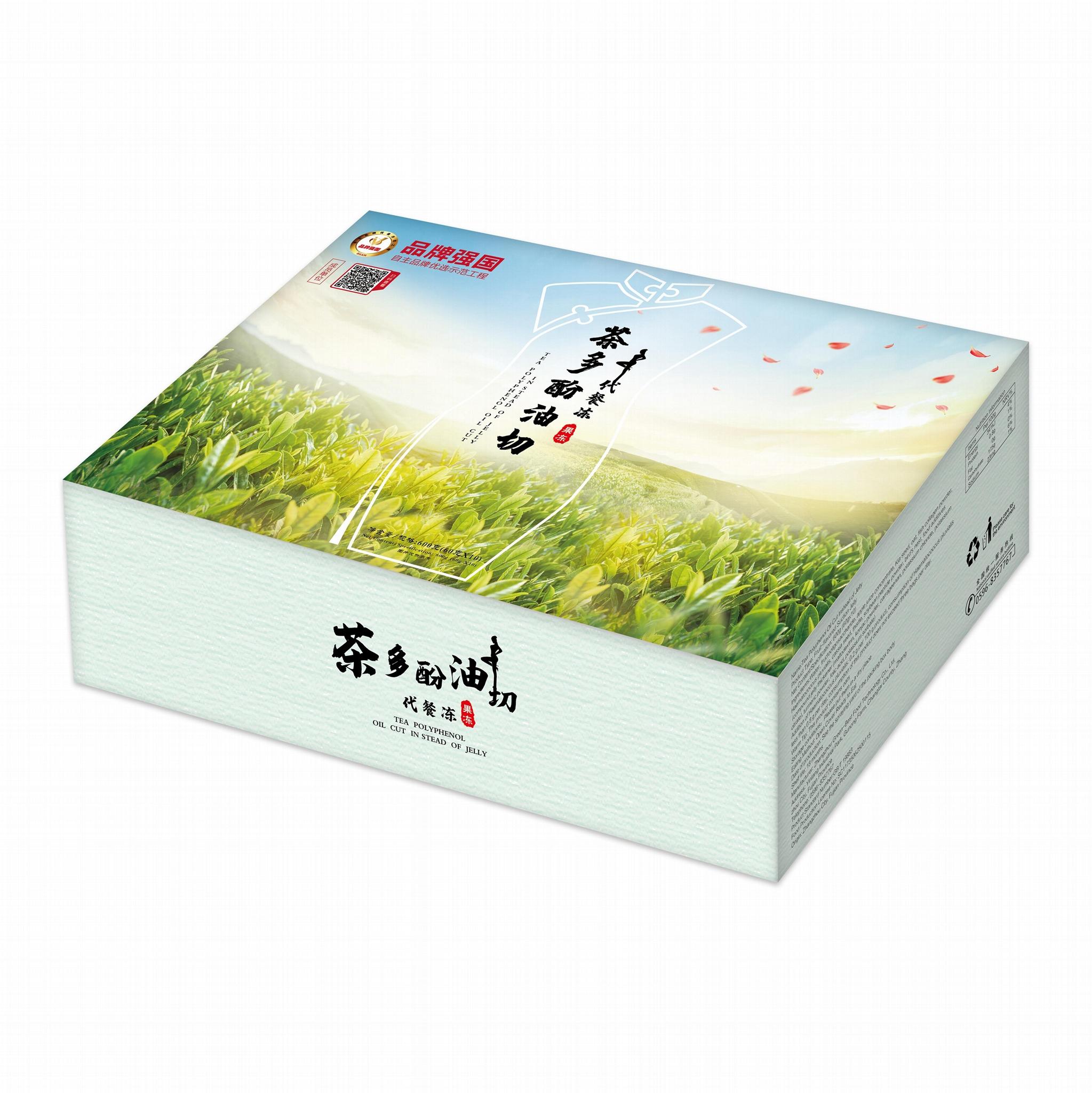 绿优品茶多酚油切ODM/OEM贴牌代工 2