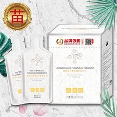 綠優品乳酸菌益生元OEM/ODM貼牌代工