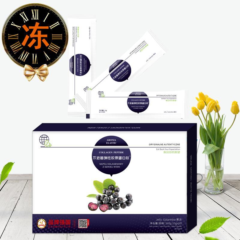 绿优品不老莓弹性胶原蛋白ODM/OEM贴牌代工 1