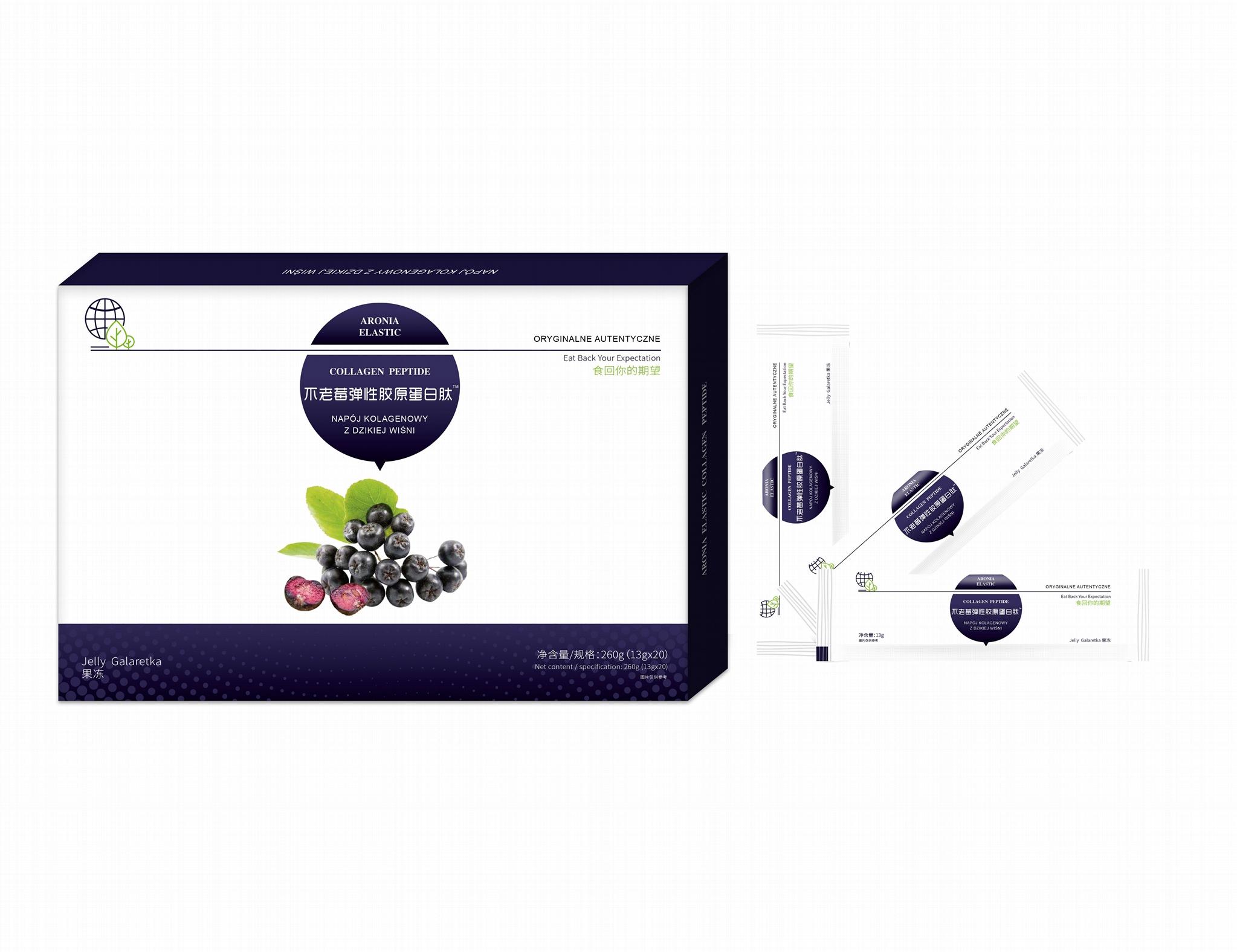 绿优品不老莓弹性胶原蛋白ODM/OEM贴牌代工 2