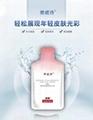 绿优品玻尿酸饮料ODM/OEM