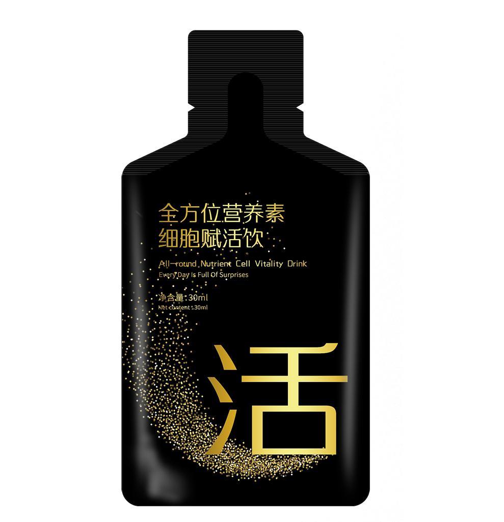 绿优品全方位营养素细胞赋活饮™OEM/ODM贴牌代工 2