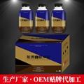 绿优品防弹咖啡OEM/ODM贴牌代工 3