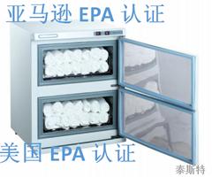 毛巾消毒器美国EPA注册