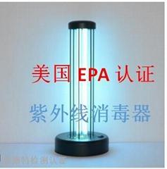 紫外線美國EPA註冊