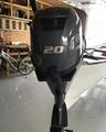 Free Shipping USED-NEW Yamaha 20 HP 4-Stroke Outboard Motor Engine