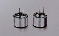 電腦耳機助聽器音響全指向性駐極體傳聲器DGO9767-P