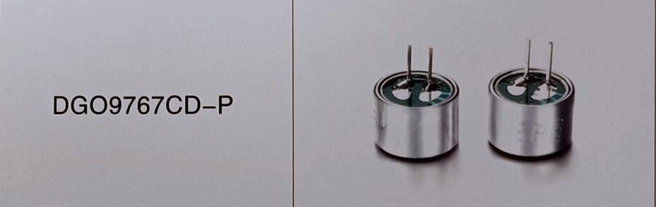 电脑耳机助听器音响全指向性驻极体传声器DGO9767-P 2