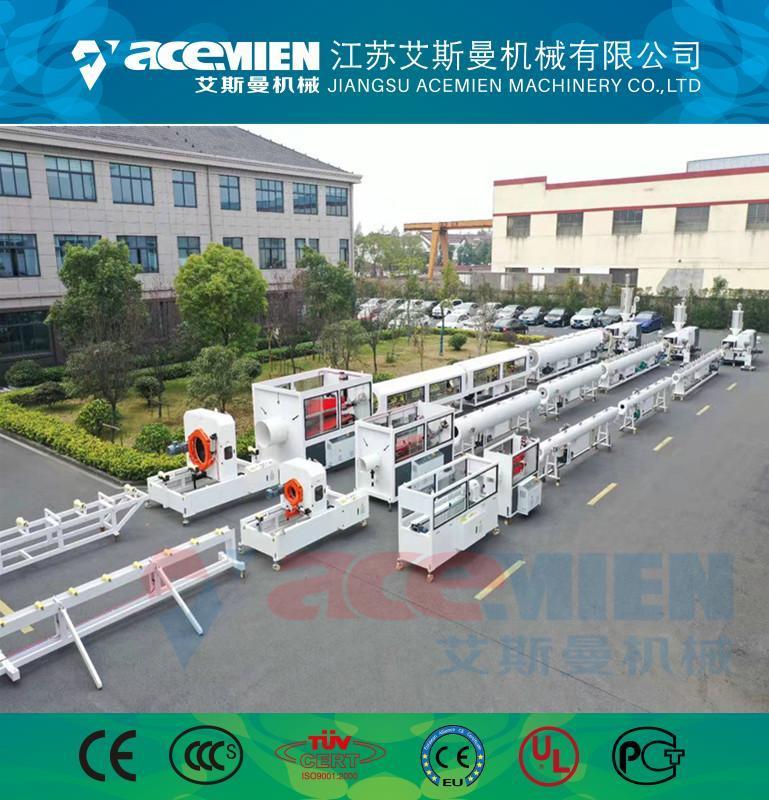 PP/PE管道生产线设备、塑料管子生产线设备 2