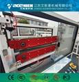PP/PE管道生产线设备、塑料管子生产线设备 3