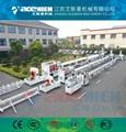 PVC/PP/PE管材設備生產線 1