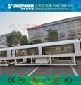 PVC/PP/PE管材設備生產線 3