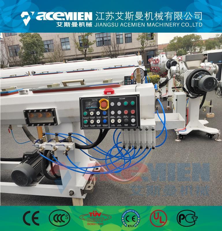 PVC/PP/PE管材設備生產線 4