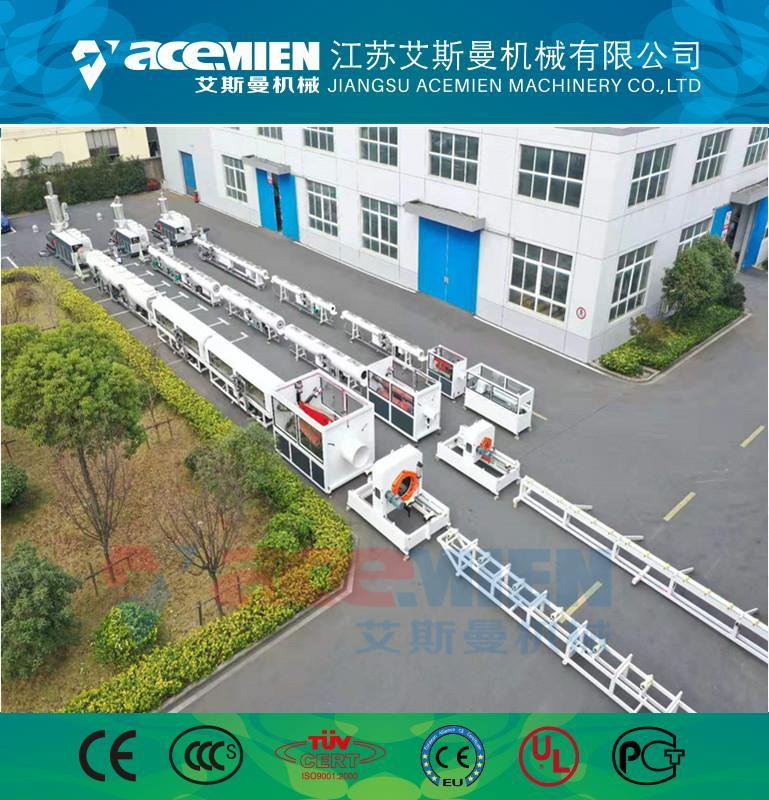 PVC/PP/PE管材設備生產線 5