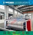蘇州合成樹脂瓦生產線