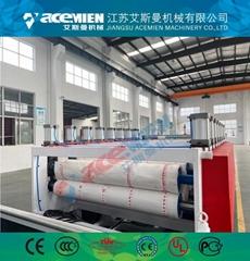 苏州合成树脂瓦生产线
