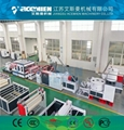 PVC塑料琉璃瓦设备生产线