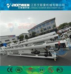 PP/PE/PPR塑料管生產設備