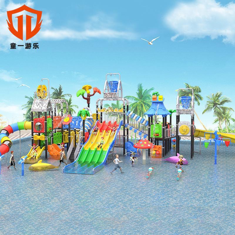 童一滑滑梯小區公園遊樂場幼儿園滑梯儿童大型遊樂設備海盜船滑梯 5