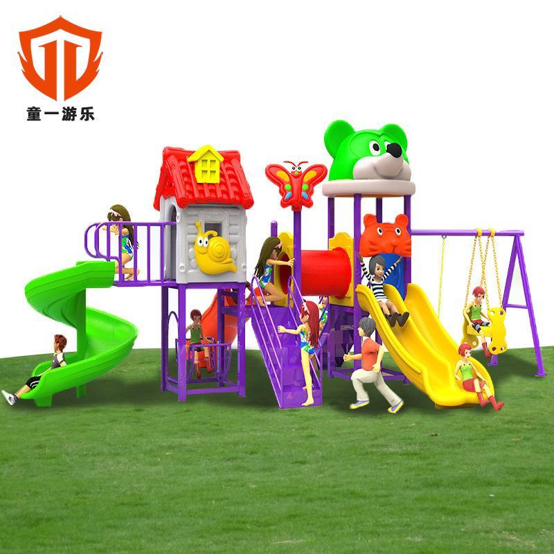 儿童滑梯幼儿園滑梯遊樂設施 室外大型塑料組合戶外小博士滑滑梯 1