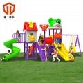 儿童滑梯幼儿園滑梯遊樂設施 室