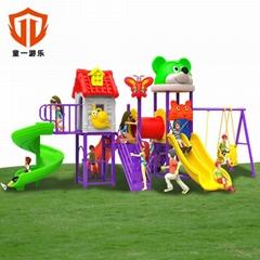 儿童滑梯幼儿園滑梯遊樂設施 室外大型塑料組合戶外小博士滑滑梯