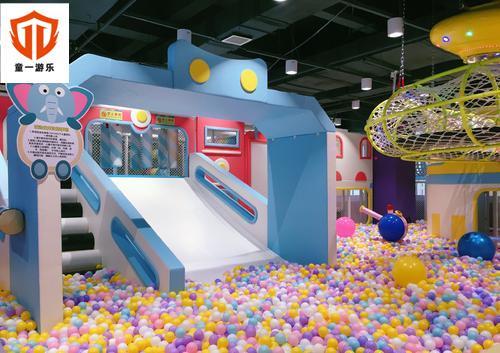 童一滑梯室外儿童大型玩具鞦韆組合戶外小博士小區遊樂設施設備 1