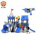 童一滑梯室外儿童大型玩具鞦韆組合戶外小博士小區遊樂設施設備 4