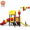 童一滑梯室外儿童大型玩具鞦韆組合戶外小博士小區遊樂設施設備 5