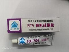 704有機硅膠粘合劑,RTV硅橡膠,室溫固化有機硅橡膠