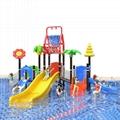 立建遊樂非標定製大型木質遊樂設備戶外公園儿童滑梯幼儿園攀爬 5