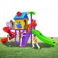 立建遊樂廠家定製公園景區大型遊樂設備 戶外儿童啟蒙滑滑梯彩色 3