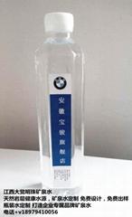 天然健康水源打造企業專屬品牌礦泉水