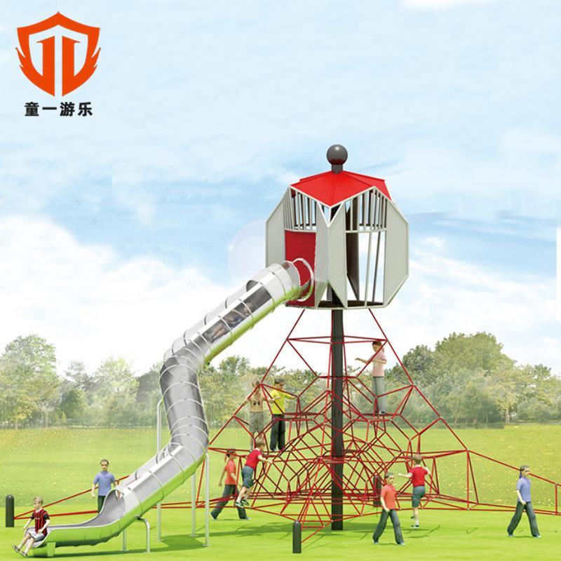 溫州童一科技小區幼儿園遊樂設備 戶外不鏽鋼滑梯儿童滑滑梯 1