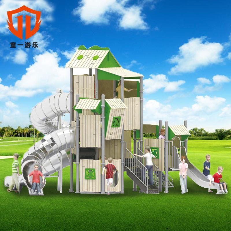 溫州童一科技小區幼儿園遊樂設備 戶外不鏽鋼滑梯儿童滑滑梯 5