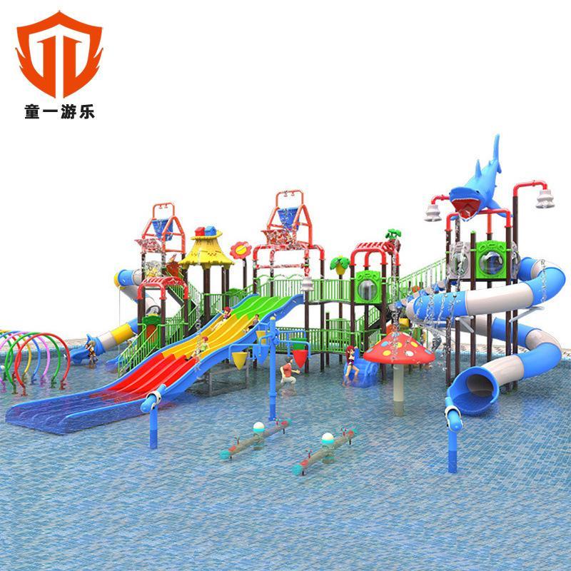 溫州童一科技幼儿園儿童遊樂設備 戶外組合滑梯大型水上樂園滑梯 1