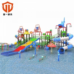 溫州童一科技幼儿園儿童遊樂設備 戶外組合滑梯大型水上樂園滑梯