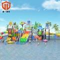 溫州童一科技幼儿園儿童遊樂設備 戶外組合滑梯大型水上樂園滑梯 4