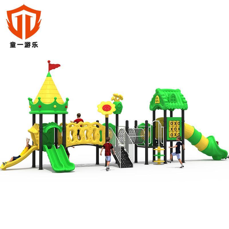 溫州童一科技幼儿園儿童遊樂設備 戶外組合滑梯大型水上樂園滑梯 5