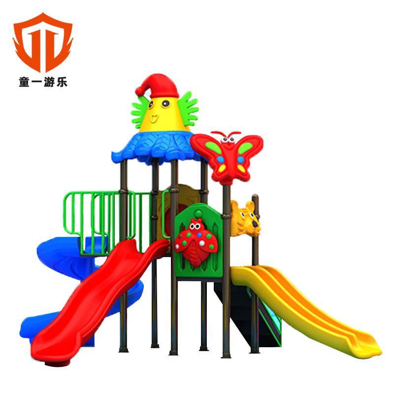 溫州統一科技遊樂園大型戶外遊樂設備 室外拓展訓練組合滑梯 1