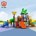 溫州統一科技遊樂園大型戶外遊樂設備 室外拓展訓練組合滑梯 3
