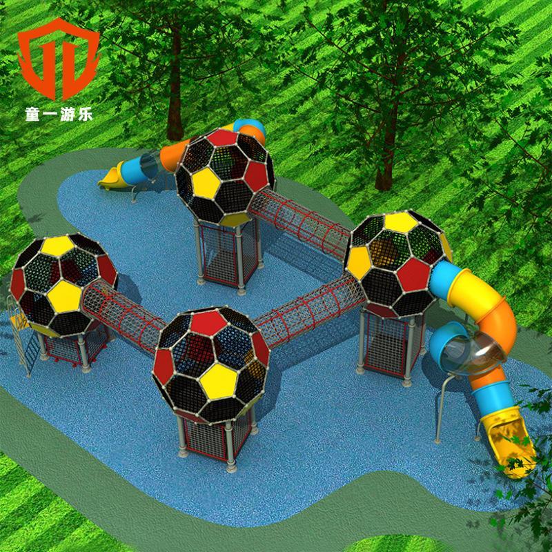 溫州童一科技幼儿園商場儿童遊藝設備塑料滑梯幼儿園滑滑梯 1