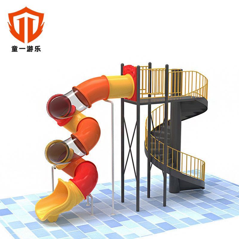 溫州童一科技幼儿園商場儿童遊藝設備塑料滑梯幼儿園滑滑梯 2