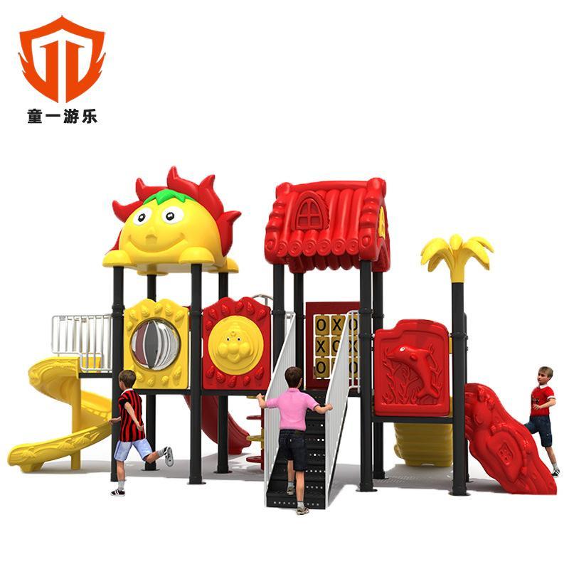 溫州童一科技幼儿園商場儿童遊藝設備塑料滑梯幼儿園滑滑梯 4