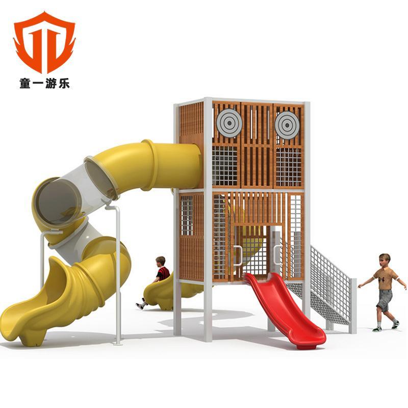 溫州童一科技幼儿園商場儿童遊藝設備塑料滑梯幼儿園滑滑梯 5