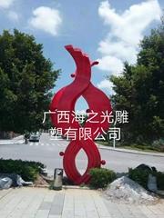 廣西城市景觀雕塑