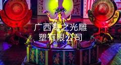 廣西舞臺道具雕塑