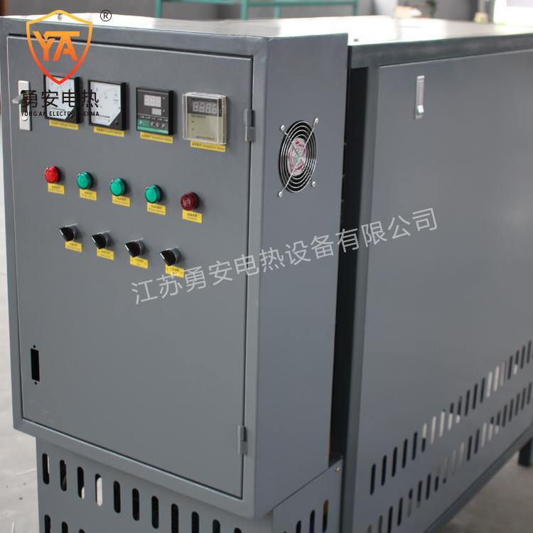 厂家高频感应加热电加热导热油炉 可定制电磁加热导热炉加热器 3